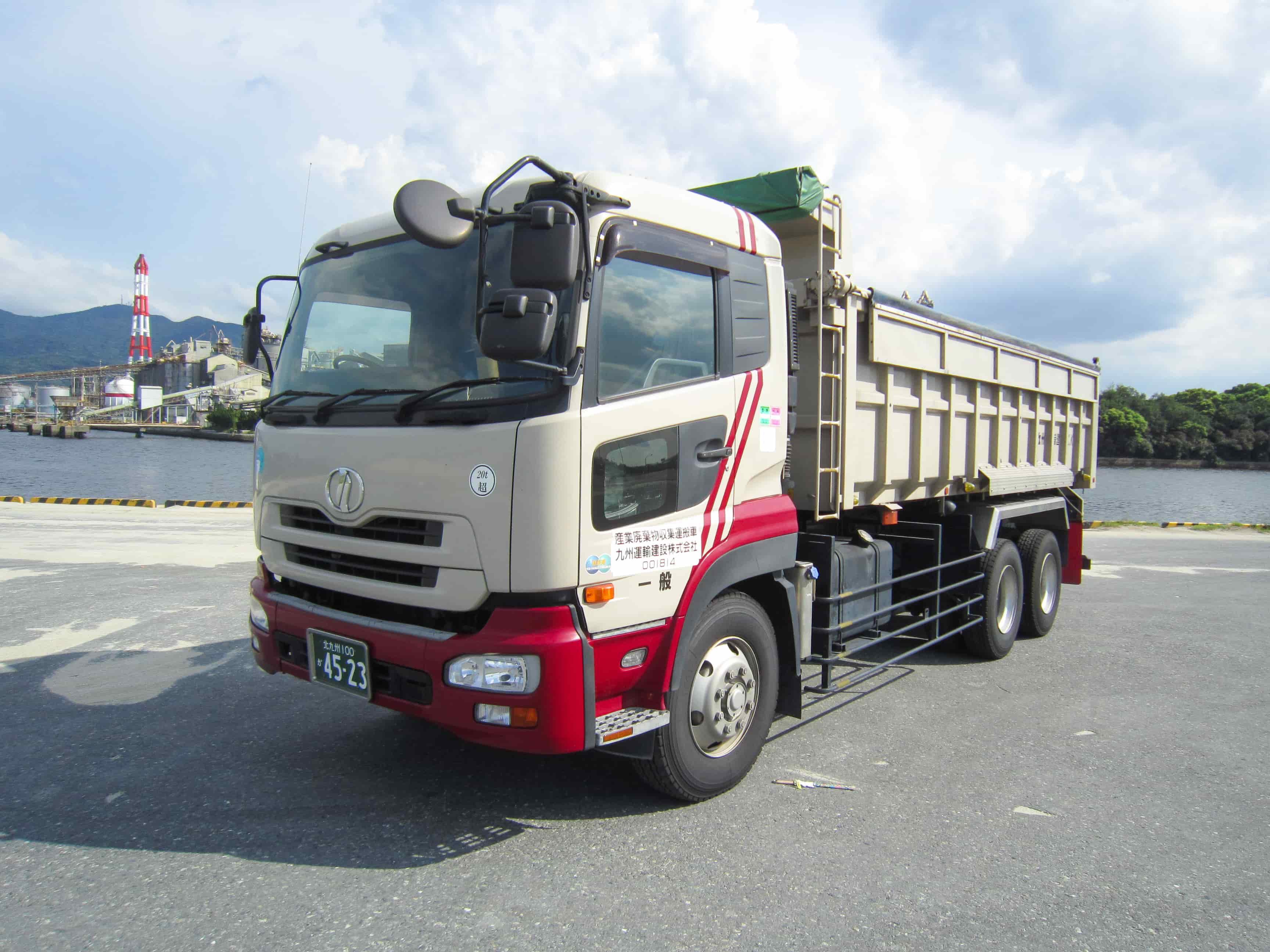 工場構内で原材料を10tダンプ車に積み込む 採用情報 九州運輸建設株式会社 北九州市