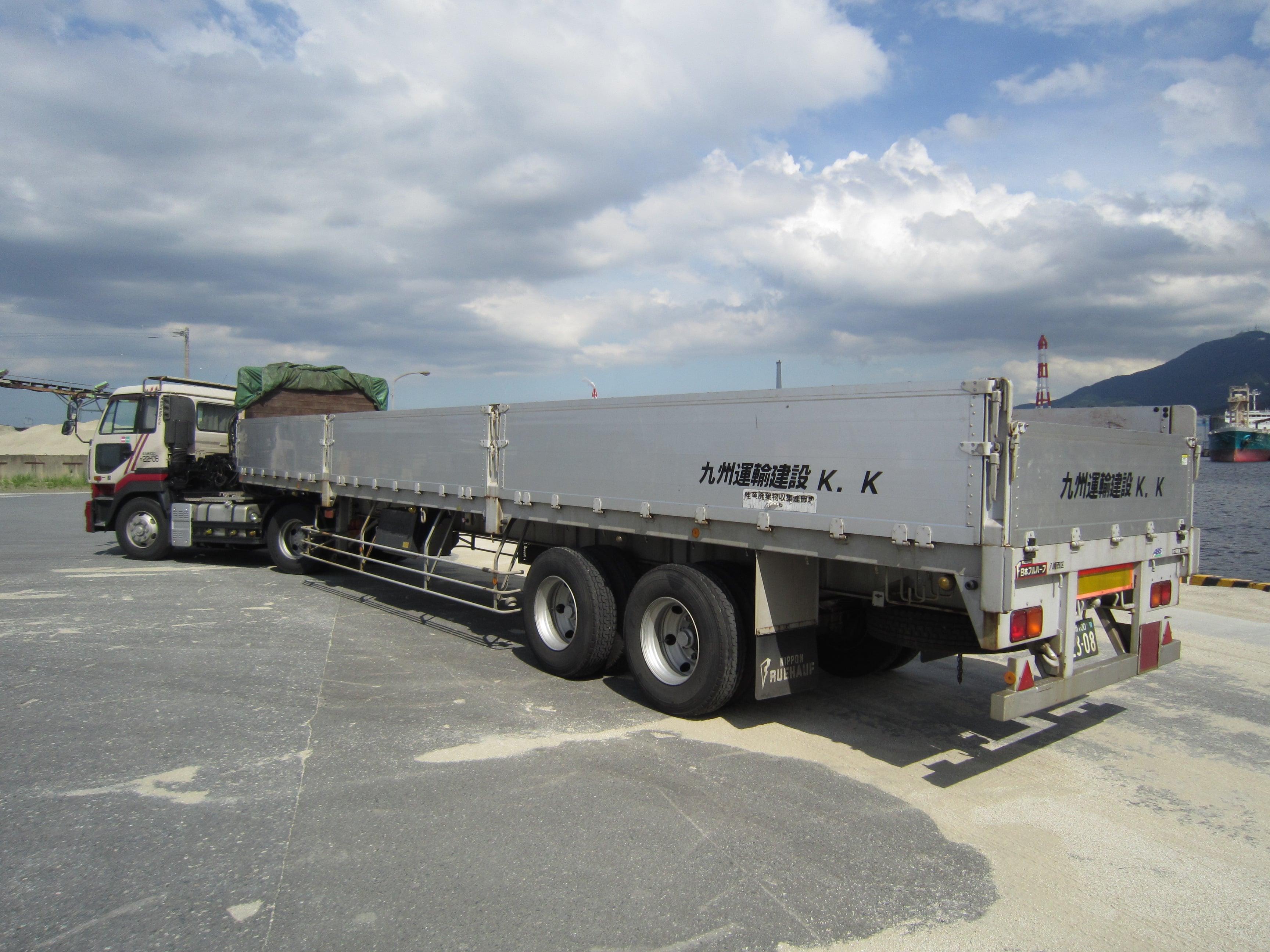 20tセミトレーラー|産業廃棄物収集運搬|九州運輸建設株式会社|北九州市