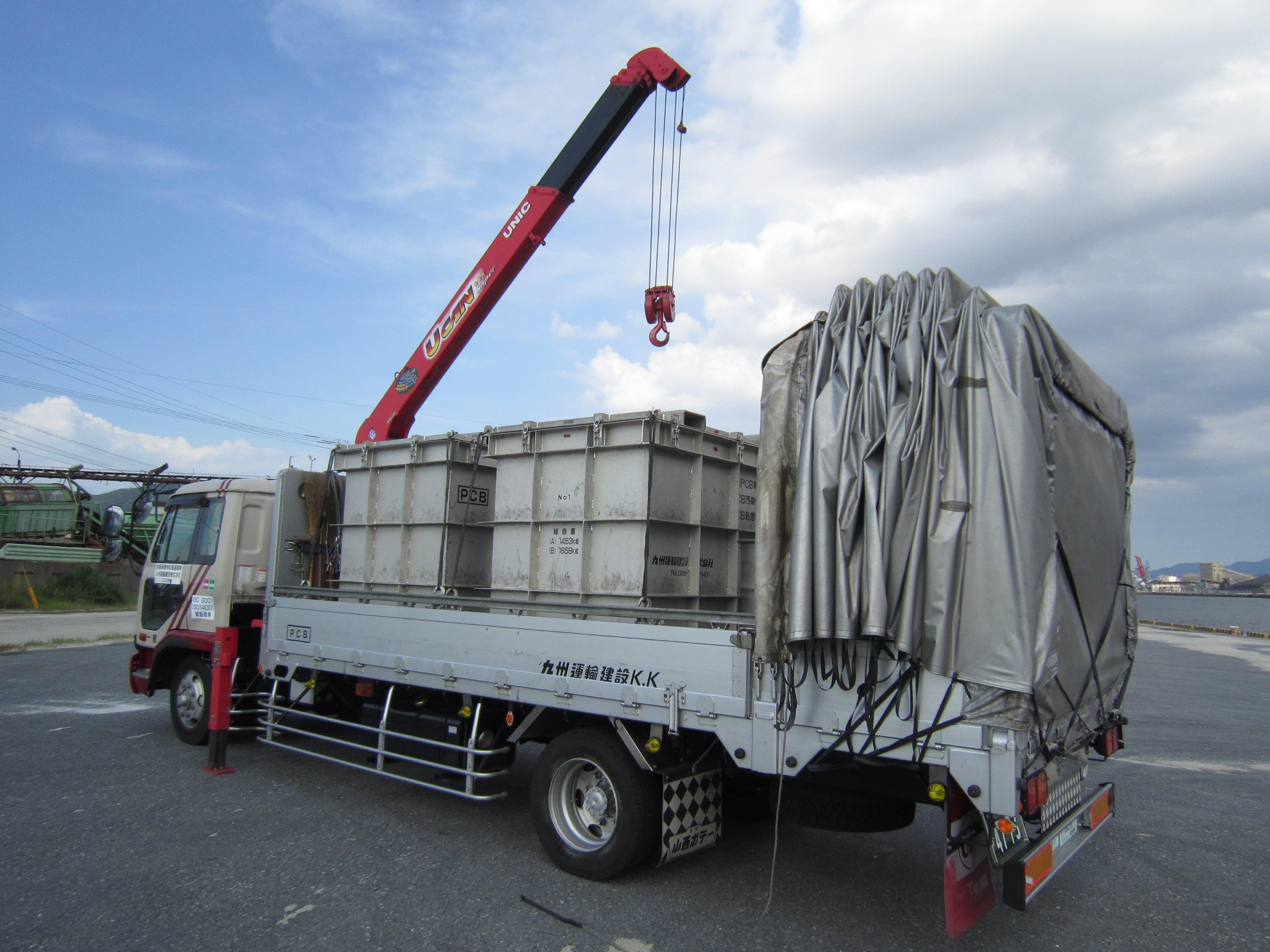 PCB運搬車|産業廃棄物収集運搬|九州運輸建設株式会社|北九州市