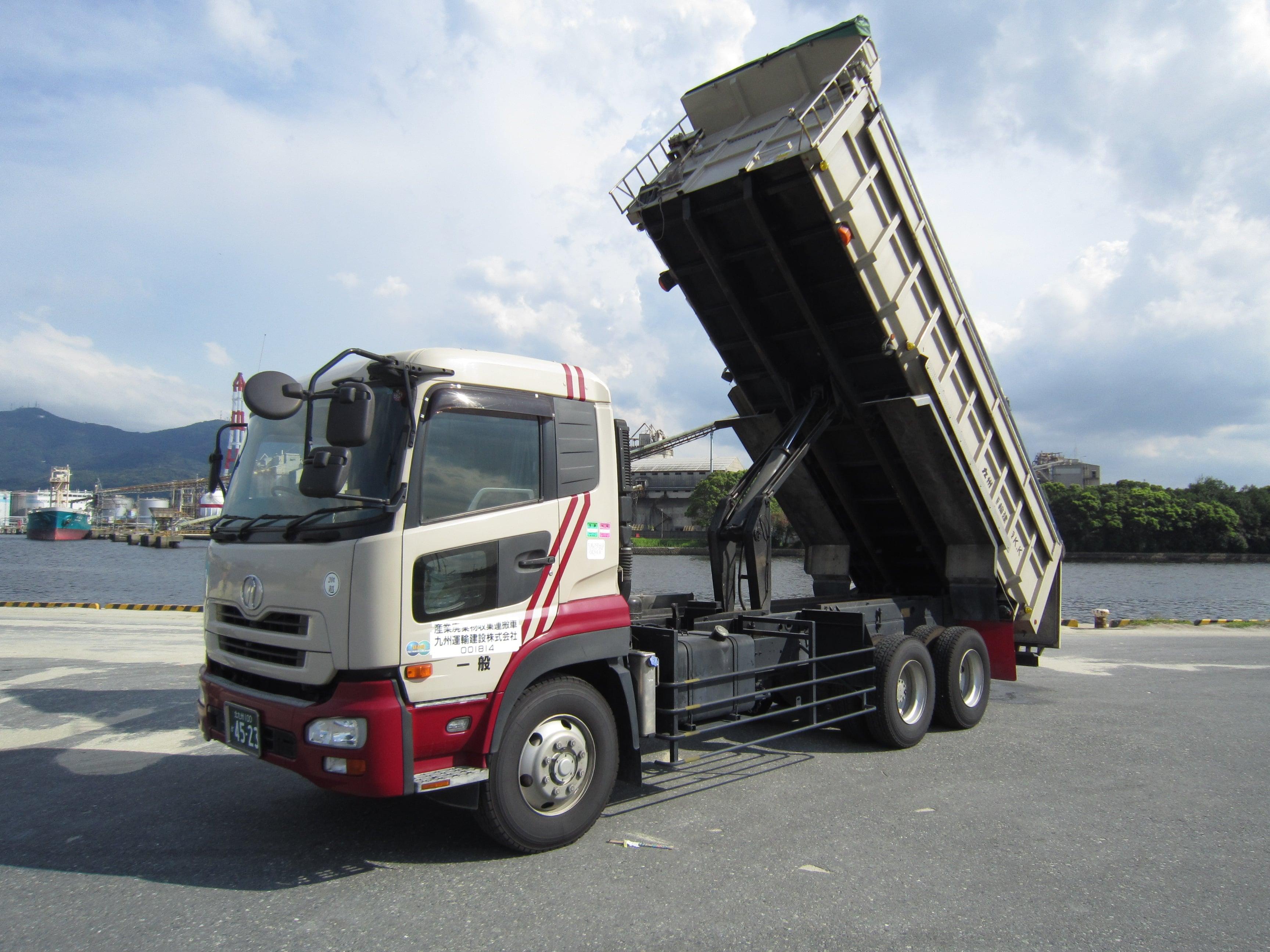10tダンプ|産業廃棄物収集運搬|九州運輸建設株式会社|北九州市