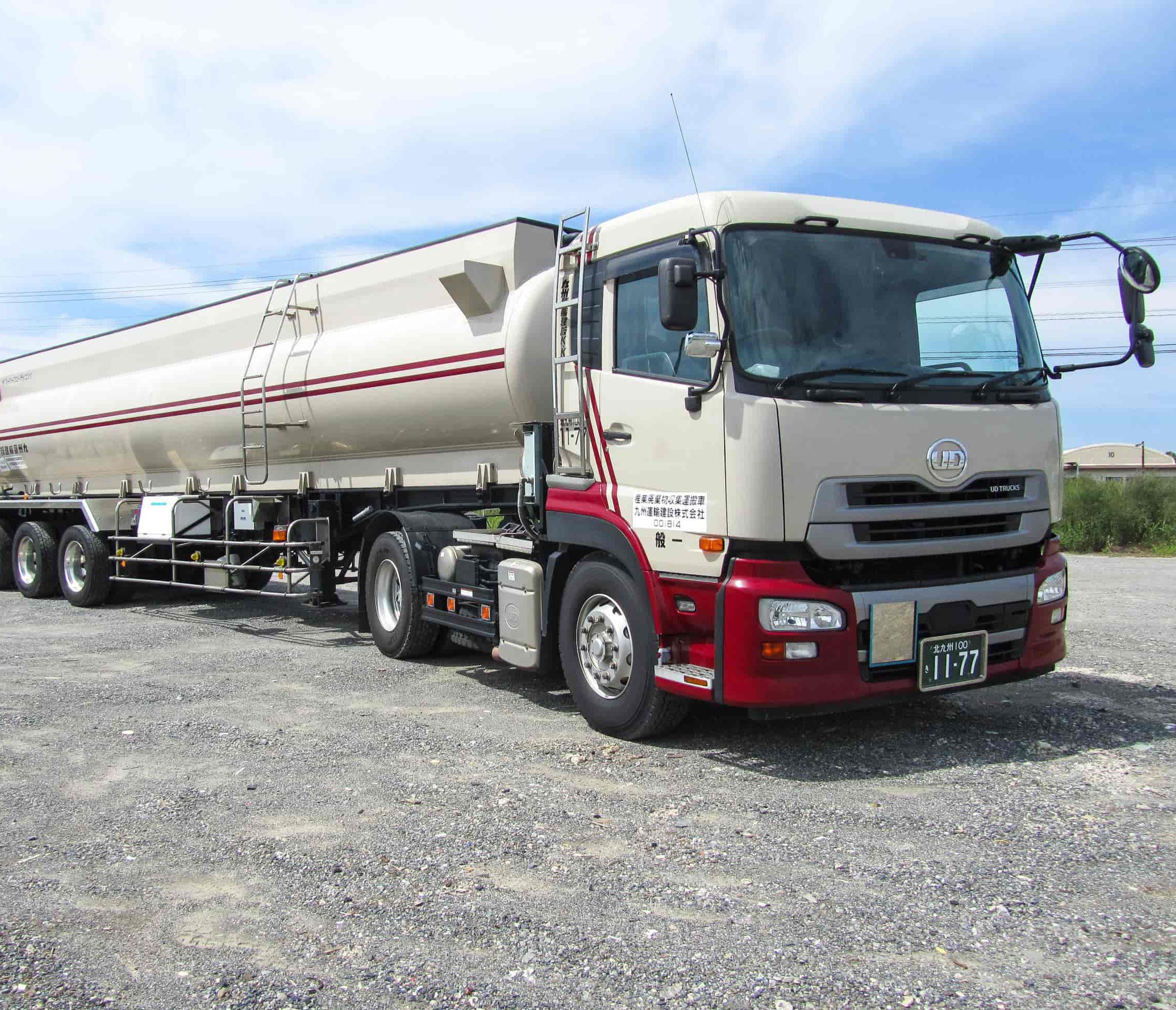 産業廃棄物の運搬車の画像 会社紹介 九州運輸建設株式会社 北九州市