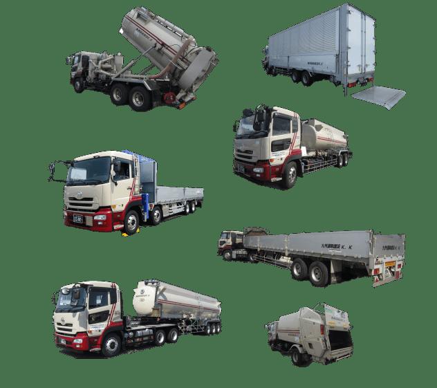 産業廃棄物の運搬車(トラック・トレーラー・ミキサー)の画像|業務案内|九州運輸建設株式会社|北九州市