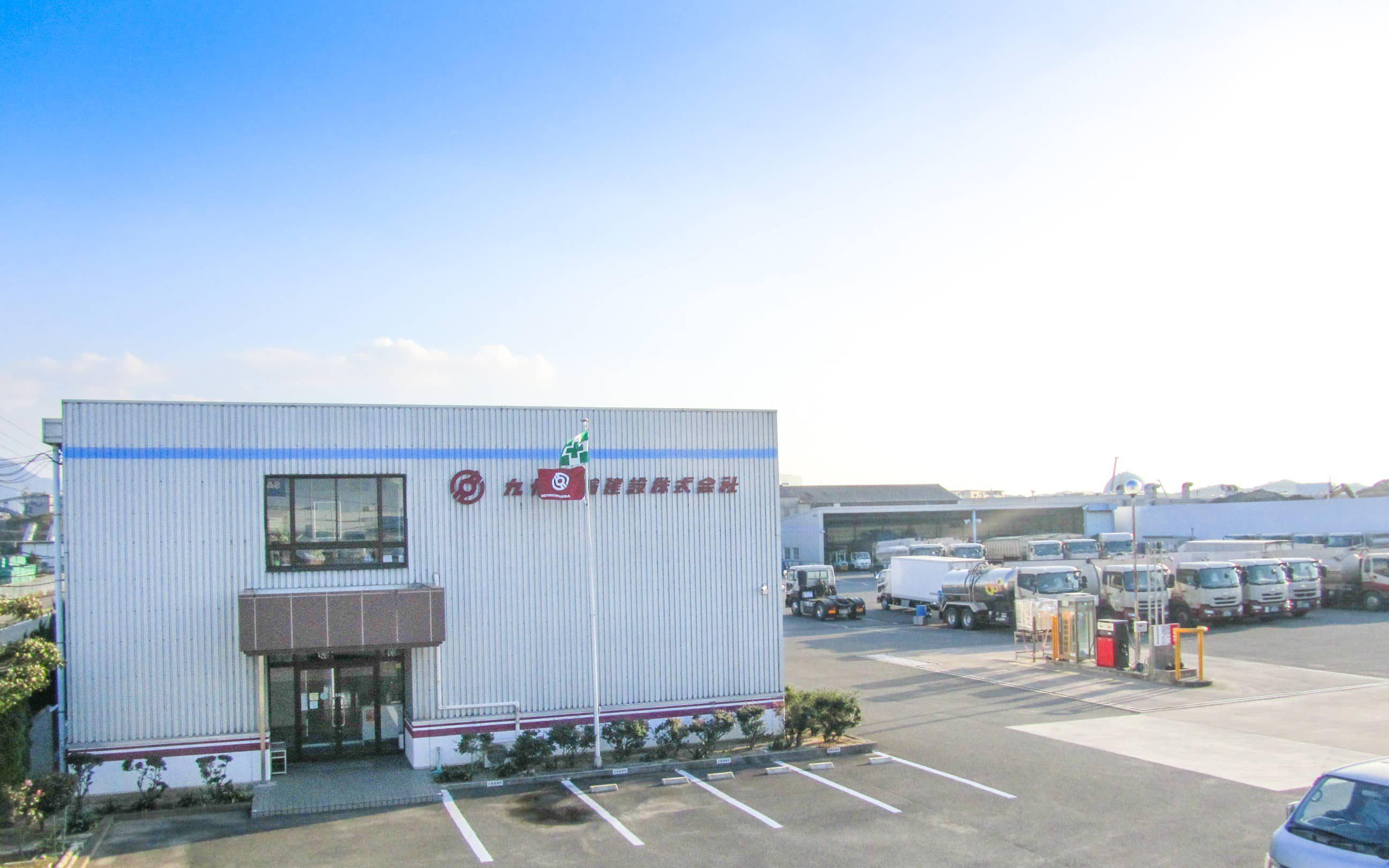 一般・産業廃棄物の運搬車の画像|九州運輸建設株式会社|北九州市